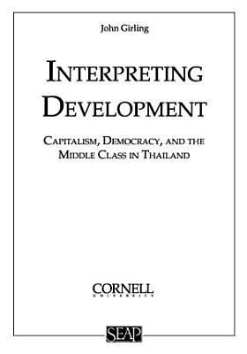 Interpreting Development