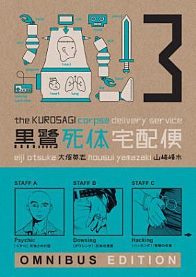 The Kurosagi Corpse Delivery Service Book Three Omnibus PDF