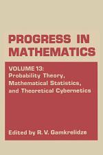Probability Theory, Mathematical Statistics, and Theoretical Cybernetics
