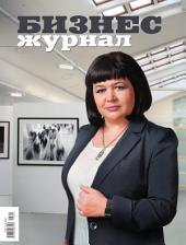 Бизнес-журнал, 2011/11: Краснодарский край