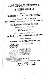 Ammonimenti di Tionide Nemesiano al giovane conte di Leone de' Mezzi per conservare il frutto della buona educazione ricevuta in collegio del p. Antonio Bresciani