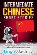 Intermediate Chinese Short Stories PDF