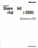 Microsoft SharePoint Portal Server 2001 Resource Kit PDF