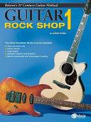 21st Century Guitar Rock Shop PDF