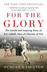 For The Glory Book PDF