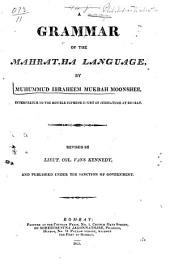 A Grammar of the Mahrat'ha Language