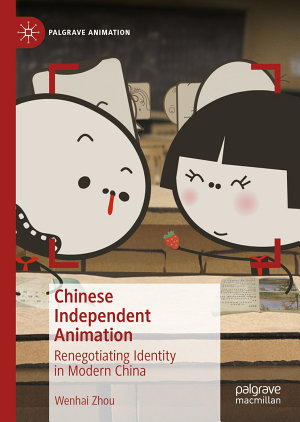Chinese Independent Animation PDF