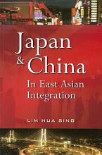 Japan and China in East Asian Integration PDF