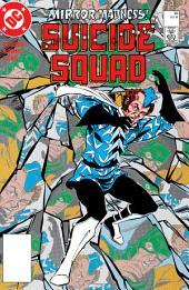 Suicide Squad (1987 - 1992) #20