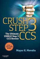 Crush Step 3 CCS E Book PDF