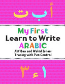 My First Learn to Write Arabic