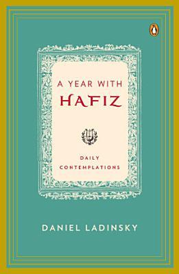 A Year with Hafiz