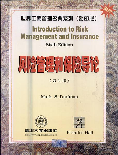 Introduction to Risk Management and Insurance PDF