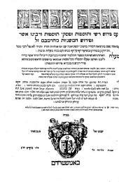 Maseḵet ʿEruvin: ʿim peruš Raši we-Tosafot u-fisqe Tosafot we-rabenu ʾAšer u-feruš ha-Mišnayot meha-Rambam ...