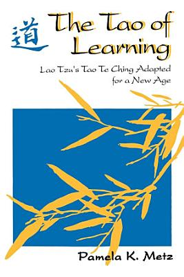 The Tao of Learning PDF