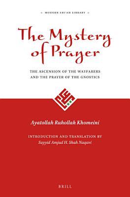 The Mystery of Prayer