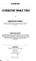 Geschichte des Dekhans  Hinterindiens und des Indischen Archipels von 319 nach Christi Geburt bis auf die Muhammedaner und die Portugiesen PDF