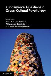 Fundamental Questions In Cross Cultural Psychology Book PDF