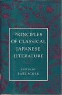Principles of Classical Japanese Literature PDF