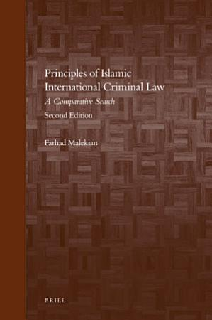 Principles of Islamic International Criminal Law PDF