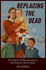 Replacing the Dead PDF