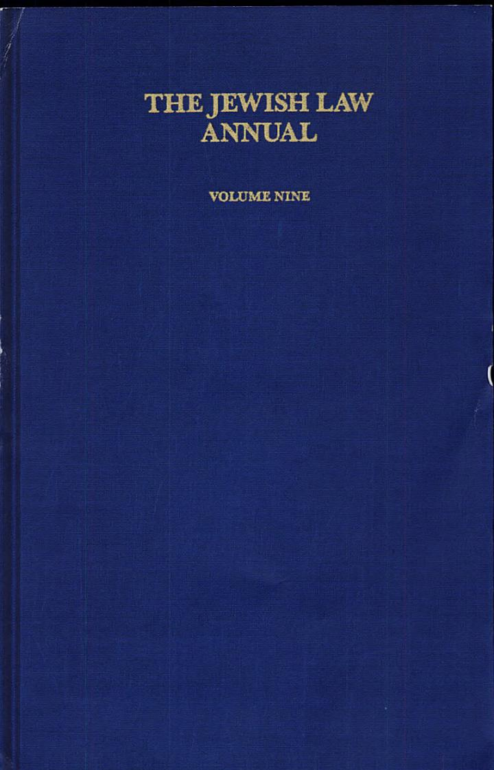 The Jewish Law Annual