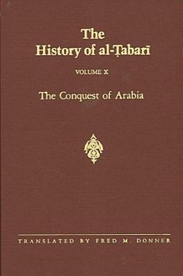 History of al Tabari Vol  10  The PDF
