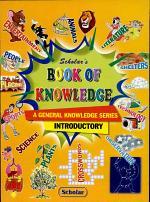 Book of Knowledge - Intro