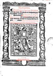 Rangona: solennis ... repetitio rubricae ff. de fideiussoribus : cum additionibus per eund. auct. ...