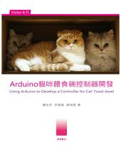 Arduino貓咪餵食碗控制器開發: Using Arduino to Develop a Controller for Cat' Food-bowl