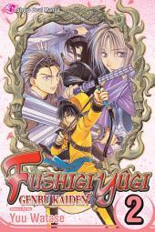 Fushigi Yûgi: Genbu Kaiden: Volume 2