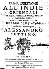 Speditioni all'Indie orientali di monsignor Sebastiani f. Giuseppe di S. Maria