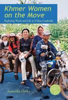 Khmer Women on the Move PDF