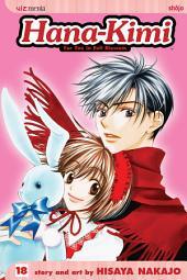 Hana-Kimi, Vol. 18: Psychic Cafeteria Showdown!