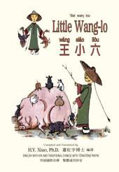 08 - Little Wang-lo (Traditional Chinese Tongyong Pinyin with IPA): 王小六(繁體通用拼音加音標)