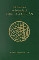 Introduction to the Study of the Holy Quaran PDF