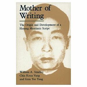 Mother of Writing