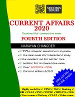CURRENT AFFAIRS 2020 (FOURTH EDITION)