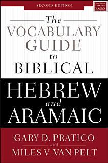 The Vocabulary Guide to Biblical Hebrew and Aramaic Book