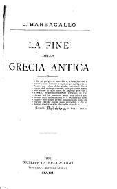 La fine della Grecia antica