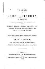 Travels of Rabbi Petachia