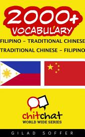 2000+ Filipino - Traditional Chinese Traditional Chinese - Filipino Vocabulary