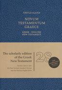 Greek English New Testament PR FL NRSV REV