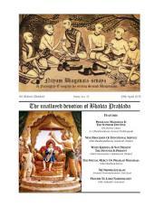 NBS-11: NBS Mag