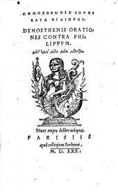 Demosthenois logoi Kata Philippoi