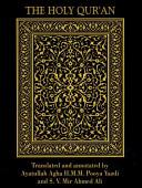 Qur    n Al    ak  m