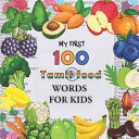 My First 100 Tamil Food Words for Kids