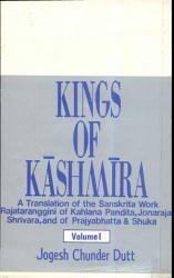 Kings Of Kashmira Book PDF