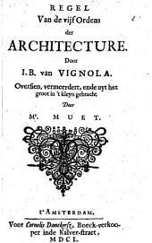 Regel van de vijf ordens der architecture