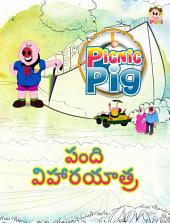 Kids Moral Stories- PARI For Kids: Telugu Kids Story Pigeon Save Pandula